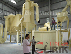 China Grinding Mill