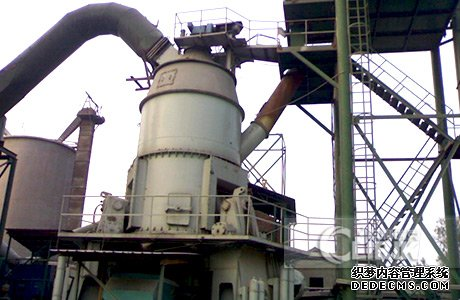 High Capacity Vertical Roller Grinding Mill Equipment