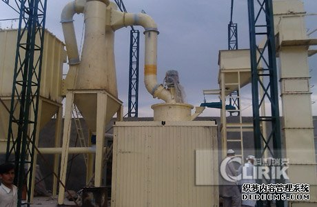 carbon black grinding mill