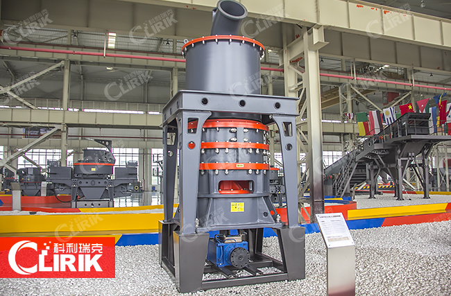 rock grinding mill