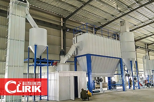 calcium oxide grinding mill