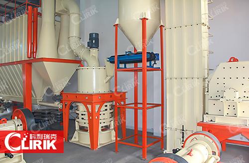 ultra-fine grinding mill